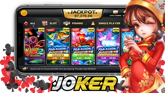 joker gaming download